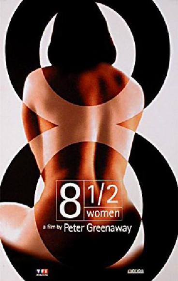 """8 1/2 женщин"" (1999)"