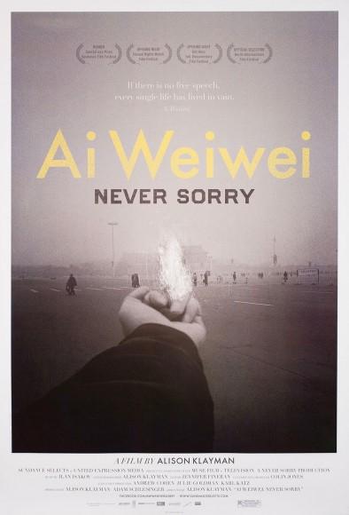 """""""Ай Вэйвэй: Никогда не извиняйся"""" (2012)"""
