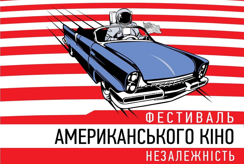 Москва 2042  Вікіпедія