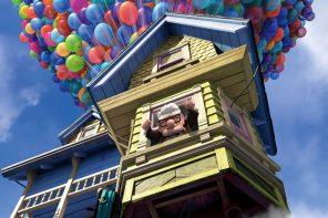 анимация Вверх. дом