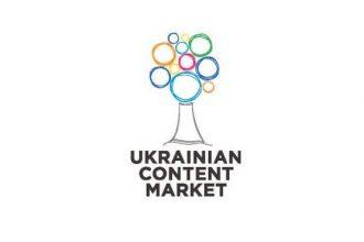 UKRAINIAN CONTENT MARKET