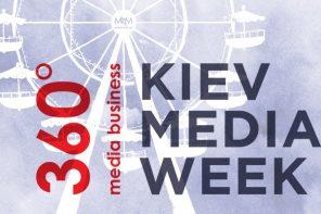 kiev-media-week-2016