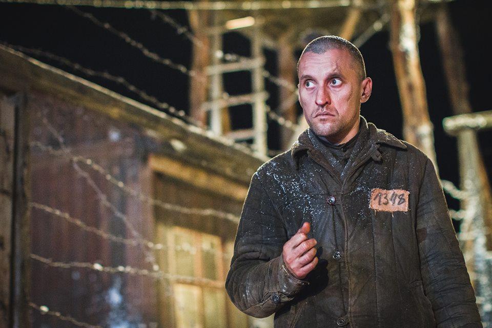 Списки 21 український фільм 2017 року