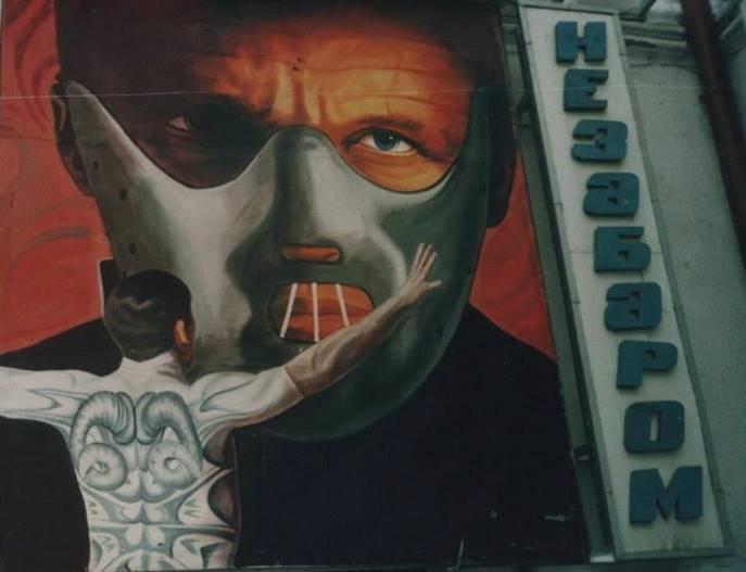 Списки  10 фильмов, повлиявших на жизнь и творчество Дмитрия Сухолиткого-Собчука