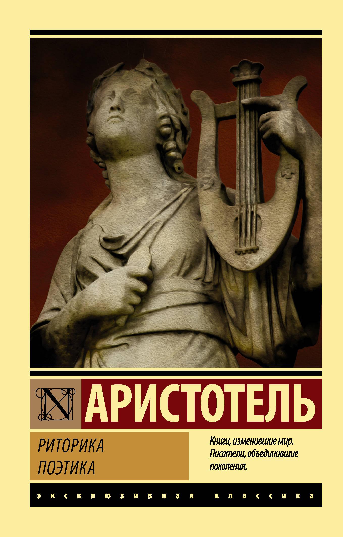 Списки  10 настольных книг сценаристов от киношколы Ukrainian Film School