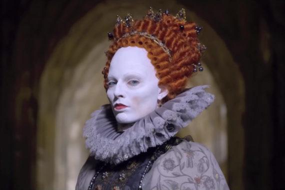Списки  Мария— королева Шотландии: смотреть или нет